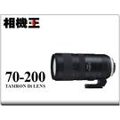 Tamron A025 SP 70-200mm F2.8 Di VC USD G2〔Canon版〕平行輸入