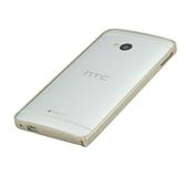 [ 機殼喵喵 ] HTC New One (M7) 801e 新一機 保護框 惡魔鋁合金金屬邊框 金色
