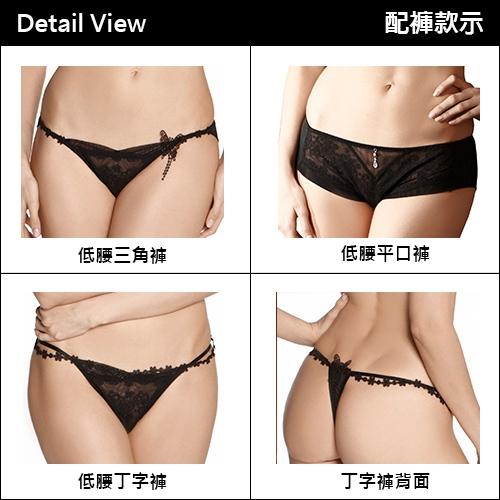 LADY 洛可可系列 低腰平口褲(透視黑)