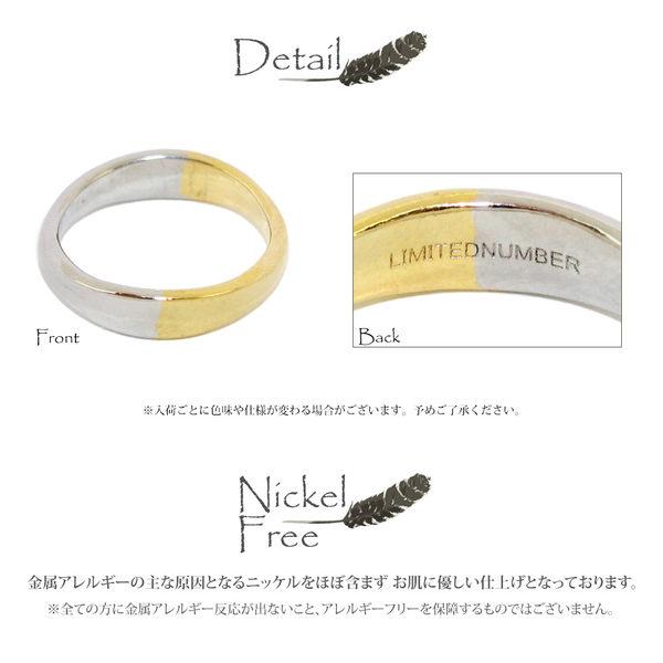 戒指-LIMITED NUMBER - 日本製造數量限定雙色戒指【日本飾品-OSEWAYA】 ☆Made in Japan☆