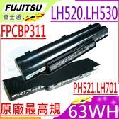 FUJITSU電池(原廠)-富士電池 PH521,LH520,LH530,LH701,FPCBP277AP,FMVNBP213,FMVNBP186,FMVNBP194,FPCBP238