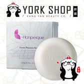 【妍選】Hypanique 涵沛 韓國馬胎盤青春皂 x 1 顆