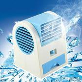 小型usb風扇水冷機辦公室宿舍床上車載迷你小空調電扇    瑪奇哈朵