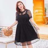 大尺碼洋裝2018夏裝新品大尺碼女裝蕾絲收腰彈力吊帶兩件套短袖連身裙XL-6XLxw
