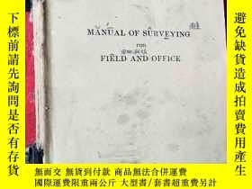 二手書博民逛書店MANUAL罕見OF SURVEYING FOR FIELD A