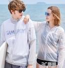 防曬衣女2021夏季新款超薄冰絲釣魚服透氣皮膚長袖防曬衫男 3C優購