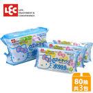 日本LEC Hello Kitty 凱蒂貓純水99.9%濕紙巾3入(80抽/包)