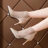 仙女網紅涼鞋女網紗性感尖頭細跟高跟鞋2020夏季新款羅馬鏤空涼靴 韓國時尚週