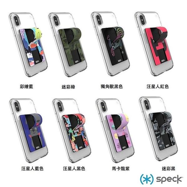 Speck GrabTab 平貼式指環支架 手機支架