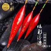女摩納米漂3D炫彩紅棗核漂魚標釣鯉鯽魚漂浮標漁具套裝小鳳仙浮漂促銷大減價!