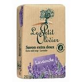 小橄欖樹草本極致保濕超柔香皂薰衣草
