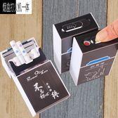 香菸煙盒打火機一體20支裝便攜帶usb充電點煙器個性創意超薄男士    多莉絲旗艦店
