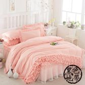韓版公主蕾絲床裙式床罩式4四件套純色花邊被套床套1.5/1.8多件套【黑色地帶】