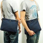 帆布包單肩包男背包休閒斜挎包 東京衣櫃