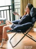 創意懶人單人沙發椅休閒折疊宿舍電腦椅家用臥室現代簡約陽台躺椅MBS『潮流世家』