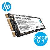 HP S700 M.2 2280 500GB SATA SSD 固態硬碟