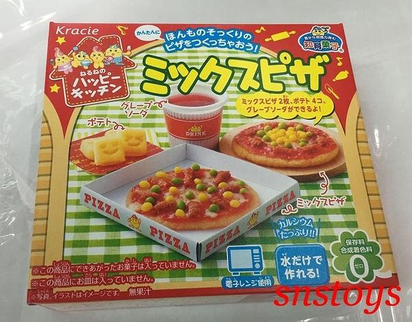 sns 古早味 快樂廚房披薩餅乾 手工 DIY 餅乾 披薩餅乾 pizza 組合 30公克
