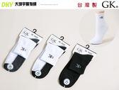 GK-606 台灣製 GK 提字加大1/2休閒襪