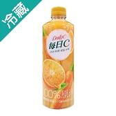 每日C100%柳橙綜合果蔬汁1300ML【愛買冷藏】