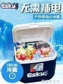 保溫箱車載家用車用冰塊便攜式商用 冷藏箱戶外冰桶保冷保鮮 焦糖布丁