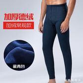 降價優惠兩天-保暖褲男士秋褲刷毛加厚冬季修身棉毛線褲緊身打底絨褲單褲