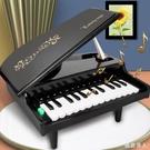 嬰幼兒初學電子琴兒童小孩音樂啟蒙幼兒玩具仿真掀蓋式小鋼琴LXY7658【極致男人】