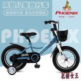 兒童自行車折疊單車3-6-7-8-10歲男孩女孩童車2歲小孩腳踏車 aj15337【花貓女王】