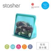 Stasher 站站環保按壓式矽膠密封袋-湖水藍(21.5x20.9x6.3cm) 773STSU02