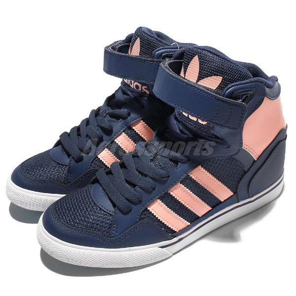 【五折特賣】adidas 增高鞋 Extaball Up W 深藍 粉紅 白底 魔鬼氈 女鞋【PUMP306】 BY2330