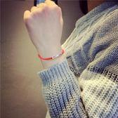 紅線本命年純銀紅線手鍊男女一對簡約日韓學生情侶手繩可刻字森繫編織【全館85折】