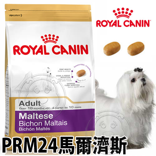 【ZOO寵物商城】 法國皇家PRM24瑪爾濟斯馬爾濟斯成犬-1.5kg