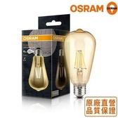 *歐司朗OSRAM*復古型4W LED燈絲燈泡E27_1入