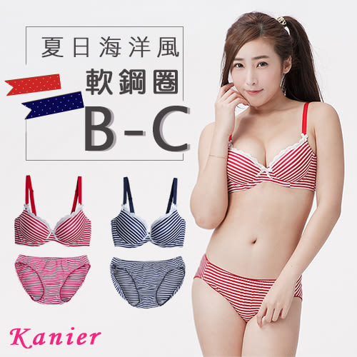 【Kanier卡妮兒】女孩的夏日海洋風.軟鋼圈內衣成套(紅B-C)-8711