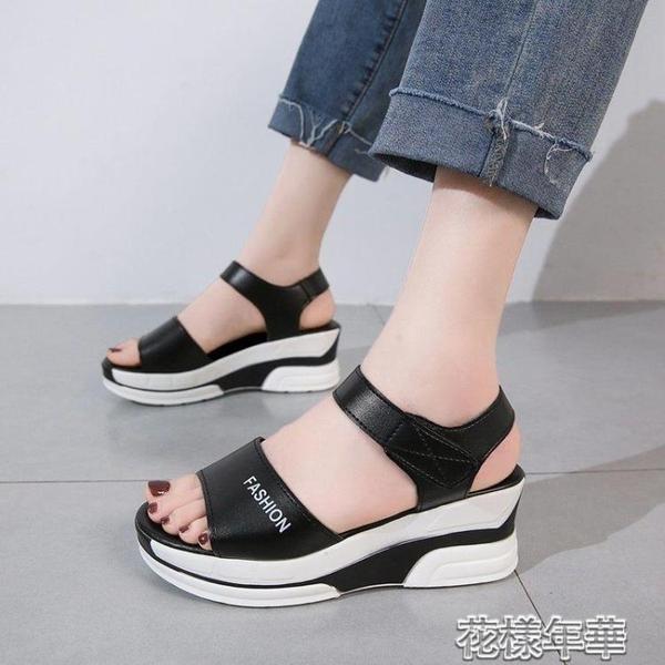 坡跟涼鞋名歐鳥夏季新款涼鞋女坡跟厚底露趾鞋子韓版高幫鬆糕高跟女鞋 快速出貨