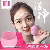 美容儀今美康電動洗臉神器硅膠潔面儀毛孔清潔器洗面儀器充電臉部美容刷 99免運