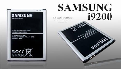 【YUI】SAMSUNG  Galaxy Mega 6.3 / I9200 原廠電池 (裸裝) 【B700BC / B700BE】原廠電池