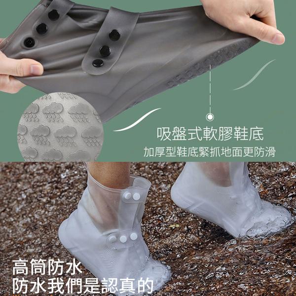 一體式全防水軟膠雨鞋套 4色可選 防水防滑耐磨戶外雨具雨靴 雨天雨季【ZJ0501】《約翰家庭百貨