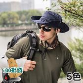 ❖限今日-超取299免運❖速乾漁夫帽 遮陽漁夫帽 遮陽帽 漁夫帽 帽子【V040】
