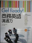 【書寶二手書T6/語言學習_ZBK】Get Ready! 商務英語溝通力_MichelleWitte