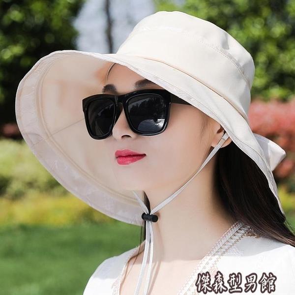 帽子女夏大沿遮陽帽遮臉時尚百搭防紫外線折疊漁夫涼帽防曬太陽帽 傑森型男館