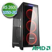 技嘉B450平台【扶桑刺客】Ryzen六核 GTX1050-2G獨顯 1TB效能電腦