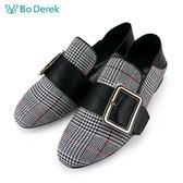 【Bo Derek 】英倫方環樂福鞋-格紋