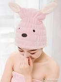 卡通動物乾發帽擦頭發速乾包頭毛巾女可愛加厚超強吸水浴帽 微愛家居