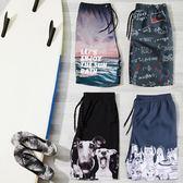 沙灘褲男大花褲衩夏海邊度假套裝五分泳褲休閒短褲潮 野外之家