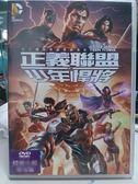 影音專賣店-B29-007-正版DVD*動畫【正義聯盟大戰少年悍將】-DC超級英雄原創電影