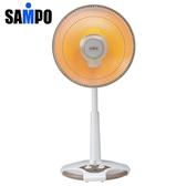 【台灣製造】SAMPO 聲寶 14吋 鹵素式電暖器 HX-FD14F **免運費**