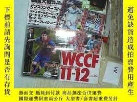 二手書博民逛書店電擊罕見ARCADE 2 7號增刊Y203004