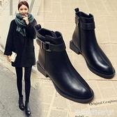 靴子女短靴2020年新款百搭秋款小跟平底秋冬季女鞋瘦瘦加絨馬丁靴
