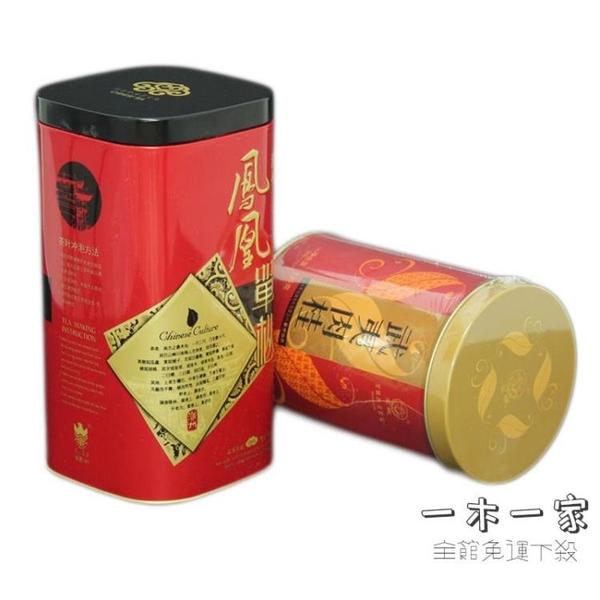 熱縮膜 POF收縮膜弧形茶餅手機化妝品鞋禮盒書本遙控器塑封包裝熱縮膜袋