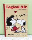 【震撼精品百貨】史奴比Peanuts Snoopy ~SNOOPY A4筆記本-米KISS#53489